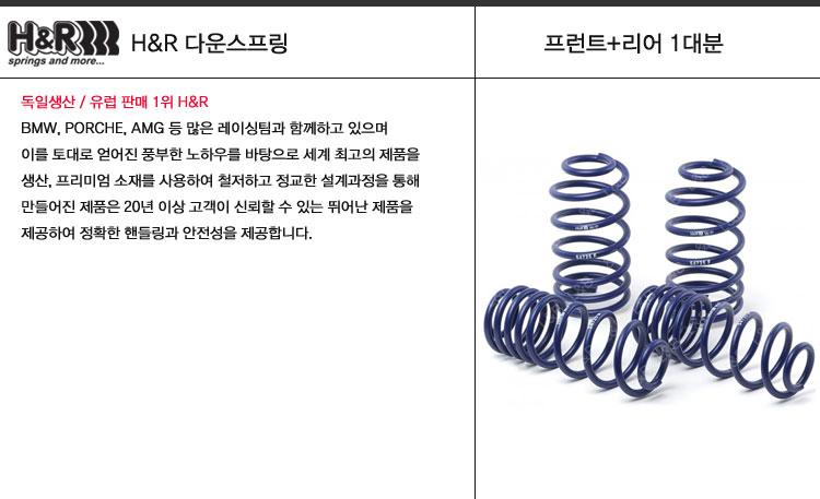 lnb_hnr_spring.jpg